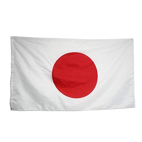 TRIXES Grande Bandiera Giapponese con Anelli, 90 x 150 cm, stendardo da Appendere per la Coppa del Mondo, Il Campionato Europeo, Eventi Sportivi